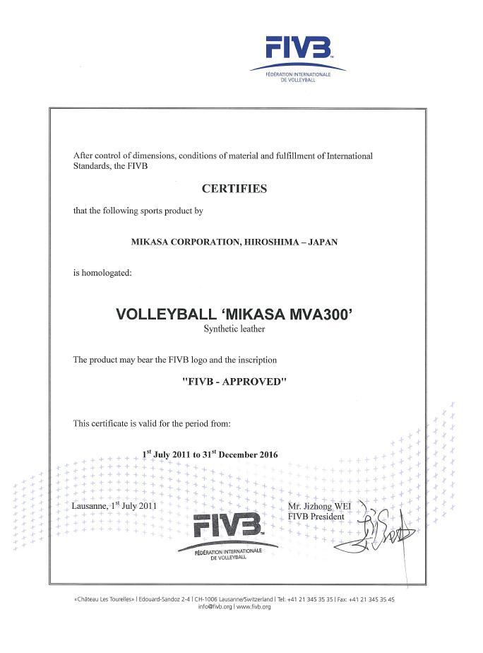 Sportowakraina Ball Mikasa Mva 300