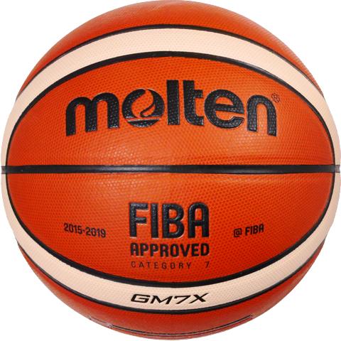 SportowaKraina.PL - Ball MOLTEN GM7X new fb892d719